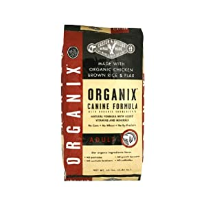 Organix Canned Dog Food Coupons