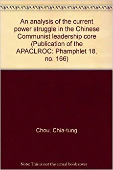 an analysis of communism in china Women in communist china research papers discuss many issues, such as the one-child, one-family law socialist ideology is examined in line with how communist china.