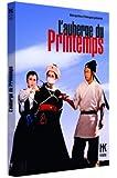 AUBERGE DU PRINTEMPS (L')