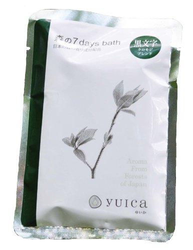 yuica 入浴剤 7days bath クロモジブレンド 60g
