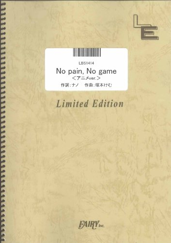Band score No pain, No game / Nano (LBS1414) [on-demand]