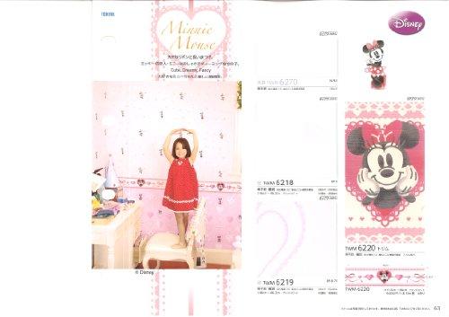 『ミニーマウス14428』ディズニー壁紙(のりなしタイプ・壁用)50m巻×1本