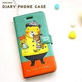 YP168-2 Big bear  iphone4 / iphone4s用 ダイアリー式 カバー
