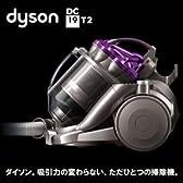 ダイソン掃除機dysonサイクロン掃除機(サイクロンクリーナー)DC19T2