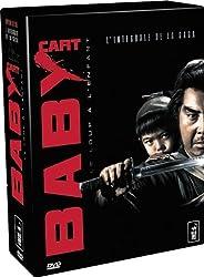 Baby Cart, l'intégrale : Le sabre de la vengeance + L'enfant massacre + Dans la terre de l'ombre + L'âme d'un père, le coeur d'un fils + Le territoire des démons + Le paradis blanc de l'enfer