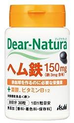 ディアナチュラ ヘム鉄 With サポートビタミン2種 30粒