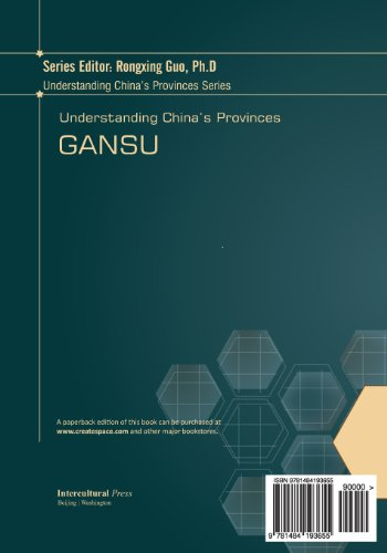 Understanding China's Provinces: Gansu: Volume 5