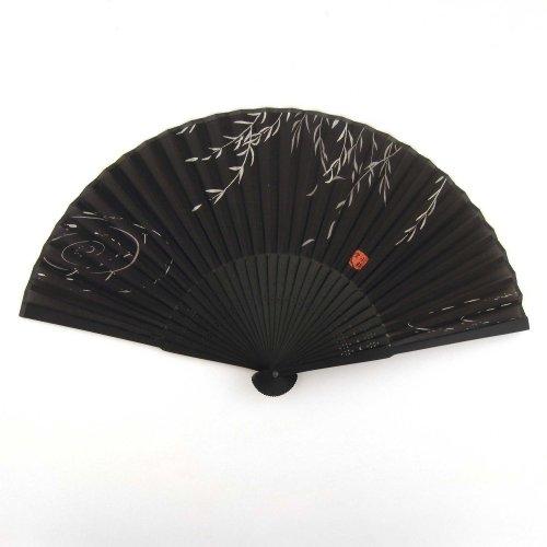 BFlowerYan Japanese Handheld Folding Fan, White Vines and Red Seal HF194