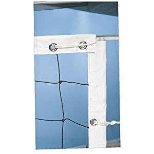 Buy Champion Sports Tournament Power 3Mm Replacement Volleyball Net by Champion Sports