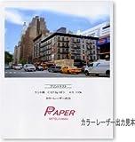 国産 ケント紙 4/6 110kg 127.9g/㎡ A4 50枚