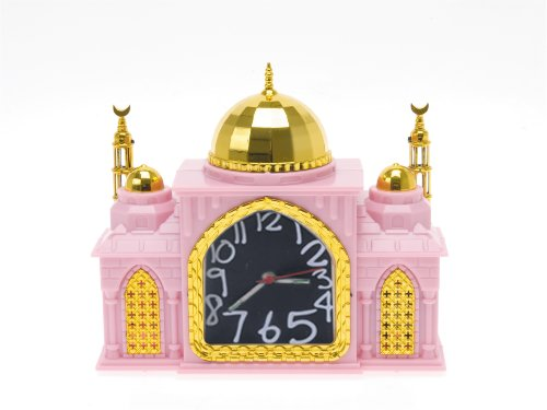 Present Time Silly Mosque Small Plastic Alarm Clock, Pink