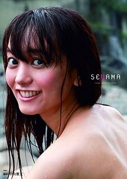 脊山麻理子写真集「SEYAMA」