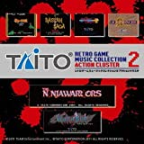 タイトー レトロゲームミュージック コレクション2 アクションクラスタ