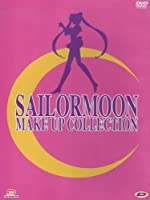 Sailor Moon Special - Make Up Collection