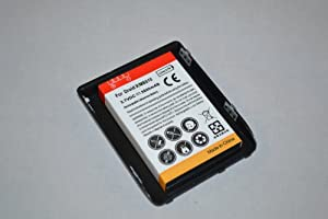 2300mAh Li-ion Extended Battery with cover for Motorola Droid X, MB810 for Compatible Part Numbers: BH6X, SNN5880, SNN5880A