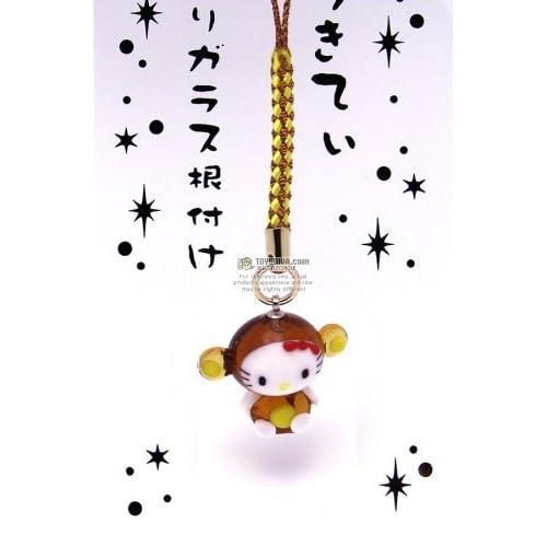 Sanrio Hello Kitty Chinese Zodiac Glass Netsuke Cell Phone Charm (Monkey)