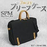 メンズビジネスバッグ SPM 3wayブリーフケース ブラック ショルダーバッグ、リュックとしても使えるビジネスバック☆b-354☆