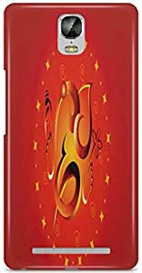 KSC Desginer Printed Hard Back Case Cover For Gionee Marathon M5 Plus