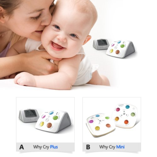 Baby Plus Monitor front-580064