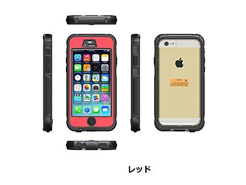 iPhone6 Plus 防水ケース  アイフォン 6 Plus カバー 耐衝撃 防塵 スポーツ アウトドア iPhone6Plus ケースIPHONE6P-WS-W40915 (レッド)