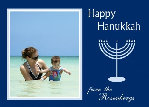 Birchcraft Studios 2225 Happy Hanukkah Photo
