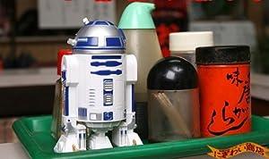 Star Wars R2-D2 Soy Sauce Bottle Holder Dispenser