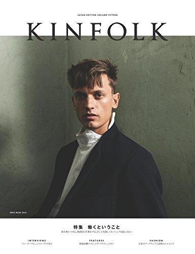 KINFOLK 2016年Vol.15 大きい表紙画像