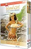 Island Girl : Tahitian Cardio / Tahitian HIP HOP -2 DVD Set [Import]