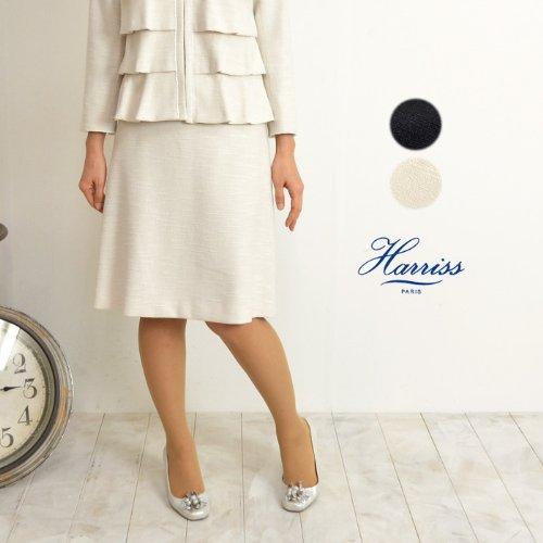 [OL141-04022] HARRISS(ハリス) ラメ混 ツイードスカート [38サイズ / 03.キナリ]