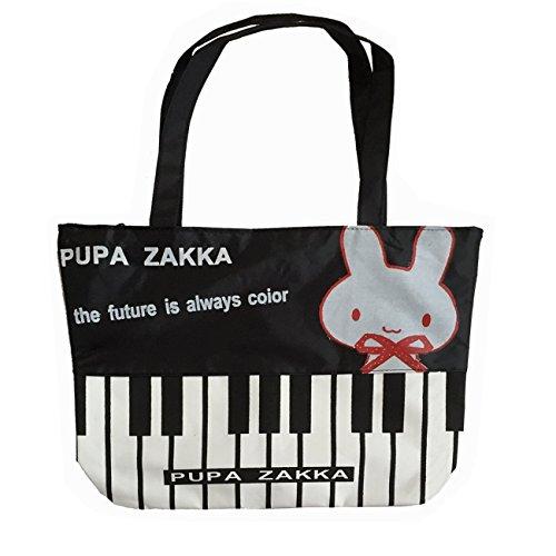 [해외]토끼 음악 핸드백 어깨 가방 토트 쇼핑 가방 선물과 Crosstree 450D 방수 옥스포드 소재가 피아노 키 (토끼 레드)/Crosstree 450D Waterproof Oxford Material Piano Key