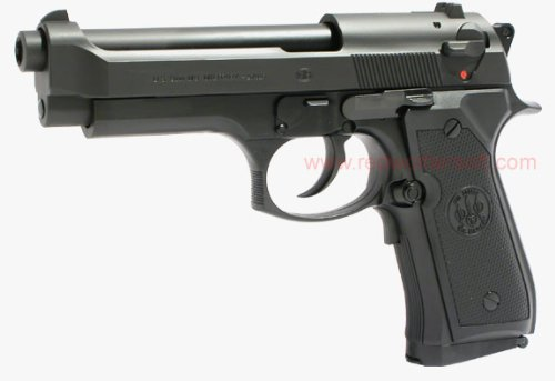 Tokyo Marui EBB M9 (Black)