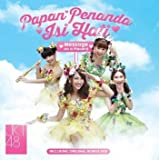 JKT48 7th Single 「Papan Penanda Isi Hati – Message on a Placard」心のプラカード 通常盤 生写真