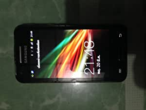 Samsung Galaxy Beam i8530 Factory Unlocked Droid QUAD BAND 3G HSDPA 850 / 900 / 1900 / 2100