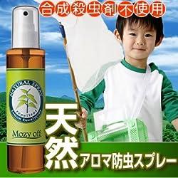 合成殺虫剤不使用レモンユーカリ成分配合の虫よけスプレー『天然アロマ防虫スプレー Mozy off(モズィーオフ)』