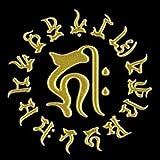 彩蒔絵シール 十二支御守本尊 囲み守護梵字シール 子 千手観音菩薩 金(ゴールド)
