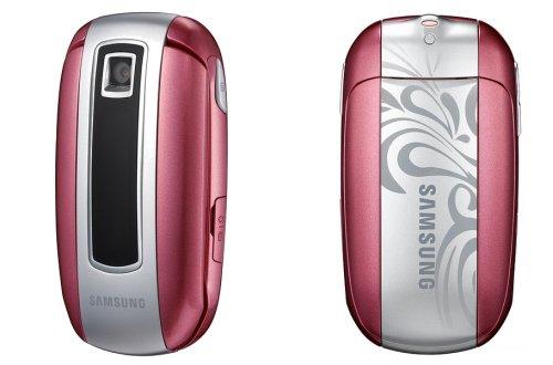 E570 (Pink)