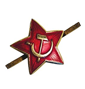 Soviet USSR Russian Army Military Small RED Star Pilotka Hat Cap Beret Pin Badge