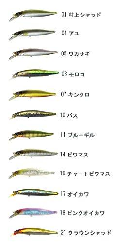 issei issei/一誠 GC MINNOW/GCミノー 89 スローフローティング issei