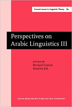 epenthesis in arabic Looking for epenthesis the adaptation of swahili loanwords from arabic: a constraint-based analysis the reverse case of movement epenthesis is movement deletion.