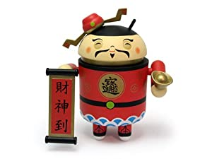 Google Android Cai Shen Dao The Chinese God of Wealth Limited Edition Collectible Toy Figure Chinese New Year 2011 Rabbit