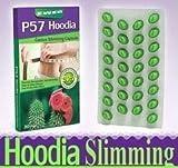 フーディア P57 Hoodia 30錠 [海外直送]