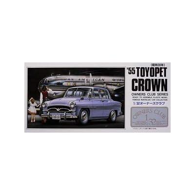 1/32 オーナーズクラブシリーズ No.6 '55 トヨペット クラウン