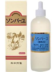 日亚amazon.co.jp海淘促销商品推荐(2016-03-04)