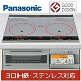 パナソニック Panasonic IHクッキングヒーター(IHコンロ・IH電磁調理器)KZ-TS33E