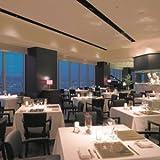 【兵庫 神戸】フランス料理 神戸シェラトン&タワーズ Kobe Grill 2名様ディナープラン【ご利用券】