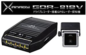 MARUHAMA GPSレーダー探知器 ドライブレコーダー搭載レーダー探知機 マルハマ GDR-918V