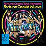 JKT48 3nd single Fortune Cookie in Love - Fortune Cookie Yang Mencinta - Theater Version - 劇場盤 【恋するフォーチュンクッキー】