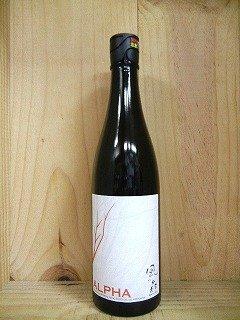 日本酒 『風の森 ALPHA TYPE 1 (アルファー タイプ1)純米酒 α11  』 720ml【油長酒造】