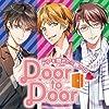 Door to Door ~ドアを閉めたら腕の中♡~
