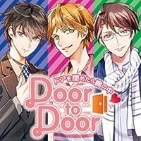 Door to Door ~ドアを閉めたら腕の中♡~出演声優情報